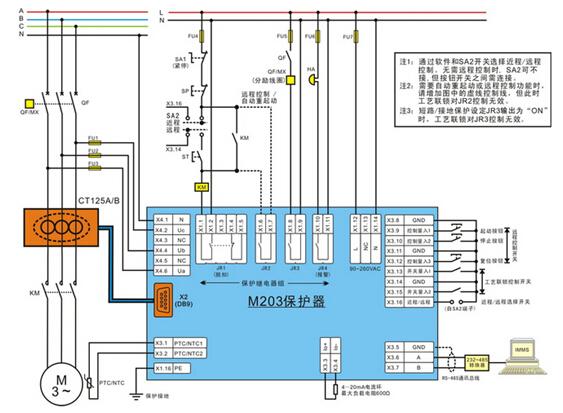 高性能电动机保护器_接线图分享